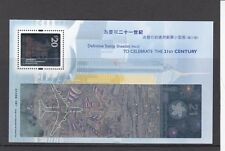 HONG KONG CHINA  2000 New Millenium min sheet  SGMS1039 MNH