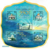 India 2019 Guru Nanak Dev Ji Sikhism Gurudwara Kartapur die-cut Minisheet MNH