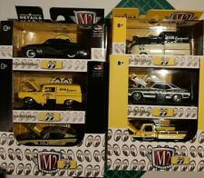 M2 Machines MOONEYES TWO 6P-SETS WAL-MART EXCLUSIVE 12 cars total! FREE SHIPPING