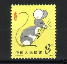 1984 China T-90 Zodiac Lunar Year of the Rat 1v Mint NH