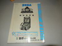 JAPANESE BRAVE FIRE FIGHTERS SEGA   arcade  game owners manual
