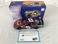 2005 Action QVC RFO Dale Earnhardt Jr #8 Bud MLB All Star Game Color Chrome 1/24