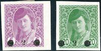 YUGOSLAVIA 1919 Newspaper Stamps of Bosnia Hergegovina with overprint superb M/M
