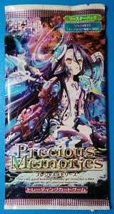 No Game No Life: Zero Anime Precious Memories Japanese Trading Card Booster Pack