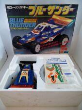 Vintage 80's Epoch Japan R/C Blue Thunder Buggy Taiyo Nikko Tyco Tamiya Kyosho
