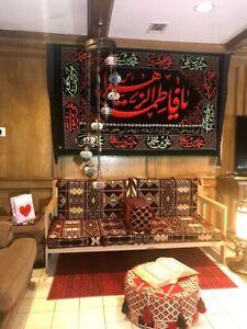 Ramadan Jalsa Diwan Eid gift ARABIC floor SEATING مراكي جلسة عربية