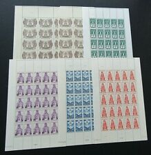 LUXEMBOURG - 1945 MADONNA SET OF 5 - IN SUPERB MNH SHEETS OF 25