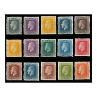 New Zealand 1915-30 KGV Simplified Set of 15 Stamps to 1/- SG416/30 MH/MLH 7-5
