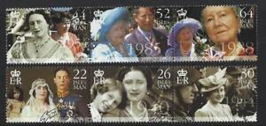 ISLE OF MAN 2000 QUEEN MOTHER SET OF 6 IN STRIPS FINE USED