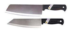 2 x Kiwi thai Küchenmesser Kochmesser # 211P 171P Hackmesser Hackbeil Messer