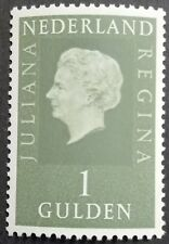 HOLANDIA-NETHERLANDS-NEDERLAND STAMP MNH - Queen Juliana, 1969,**, 1 Gld