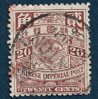 CHINA JUMPING CARP FISHES 20C STAMP CANTON CANCEL, COILING DRAGON SERIES