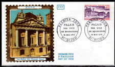 FRANCE FDC - 846 1757 4 PALAIS DES DUCS DE BOURGOGNE 19 5 1973