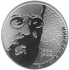 UCRANIA UKRAINE 2008. 2 UAH - BU UNC - H. VORONYI
