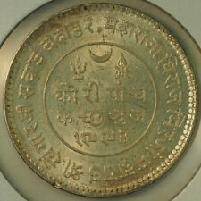 1936 BRILLIANT UNC SILVER 5 KORI KUTCH INDIA PRINCELY STATE FREE SHIPPING