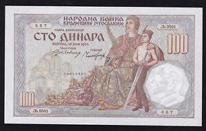 KINGDOM YUGOSLAVIA ---- 100  DINARA  1934 ----- UNC ------