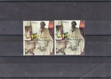 ISRAEL 1997 ETHNIC COSTUMES ERROR TWO DIFFERENT COLOR BLACK AND BROWN MNH