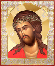 Russian Catholic Orthodox Icon Humility of Christ Jesus W Crown Thorns 8 3/4""