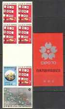 Japón Expo 1970/Faroles de flores// planta 7 V Gamma (n24584)