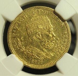 Ethiopia: Menelik II gold Werk EE 1889 (1896) MS61 NGC.