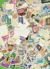 World Stamps, packs of  used stamps your choice of country from drop down list.