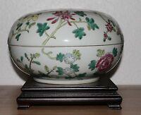 Entstehungszeit nach 1945 Vase Porzellan Deckelvase Ingwergefäß Ginger Jar China 21cm P0138