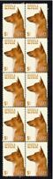 BASENJI YEAR OF THE DOG STRIP OF 10 MINT VIGNETTE STAMPS 3