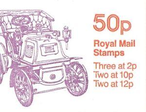 GB QE 1980 Folded 50p Booklet, Veteran Cars No.4 - FB13B