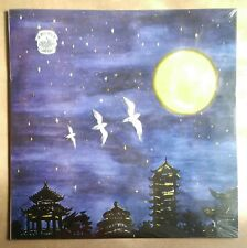 """Sealed Shanghai Chinese Hong Kong Oldies Woo Ing Ing Vol.3 EMI 10""""LP 吳鶯音 吴莺音 第三集"""