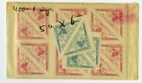 Afghanistan # 400-1 Rare Imperforate Stamp Set Lot of 50