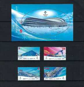 CHINA  2021-12 Beijing 2022 Winter Olympic Competition Venues Stamp Set  竞赛场馆