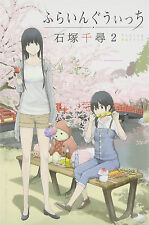 NEW Flying Witch Vol.2 Japanese Version Manga Comic