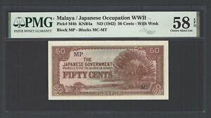 Malaya - Japan 50 cents ND(1942) PM4b About Unciruclated