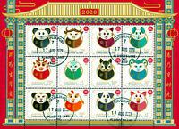 Christmas Island 2020 Chinese New Year Animals Peking Opera sheetlet (12) °used
