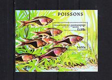 Cambodge état  bloc  faune poissons     1997   num:  BF 132  oblitéré