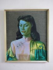 Tretchikoff Portrait Art Prints