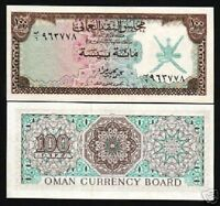OMAN 100 BAISA P-7 1973 KHANJAR 1st ISSUE UNC ARAB MONEY GCC GULF BANK NOTE