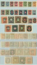 Russia Wrangel 1921 SC 236-253 255-261 mint many signed 256 offset . d8131