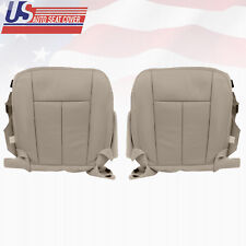 2011 2012 Ford Expedition Driver and Passenger Bottom Leather Seat Cover Gray