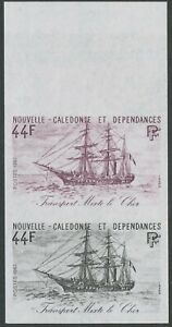"""NEW CALEDONIA 1982 44 Fr. Ships """"Le Cher"""" very rare imperforated proof pair"""