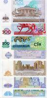 UZBEKISTAN / Uzbekistan (1000, 500, 200, 100, 50, 25, 5) Sum lot 7 banknotes UNC