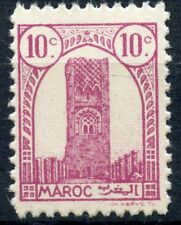 TIMBRE COLONIES FRANCAISES MAROC NEUF N° 204 ** TOUR HASSAN A RABAT
