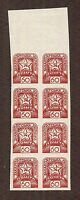 1945 Carpatho Karpaten Ukraine 60f IMPERF block of 8 .. Mi.84 CV $320+ .. MNH **