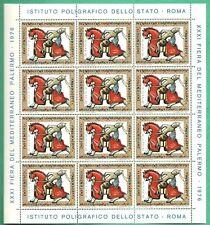 FOGLIETTO IPZS FIERA DEL MEDITERRANEO PALERMO 1976 12 FRANCOBOLLI