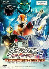 DVD Ultraman Zero Gaiden Killer The Beatstar Stage 2 - English Version Region 0