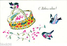1967 Russian NEW YEAR postcard: Birds and Busket with berries
