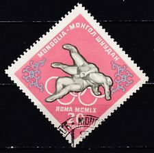 MONGOLIE  JAAR 1960  NR. Y&T 174 ° (L8)