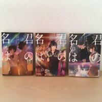 USED Your Name kimi no na ha Vol.1-3 Set Japanese Manga (language/Japanese)