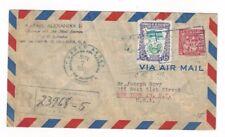 1951 San Salvador, El Salvador, Registered Airmail to New York