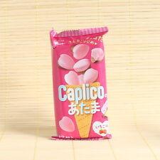 Japan Glico CAPLICO ATAMA Strawberry Fluffy Chocolate Bites Japanese Candy Snack